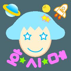 ほしめちゃん(韓国語)