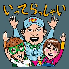 地上マンと農家の仲間たち~TACマン登場編