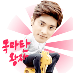 Drama <Noble, My Love> Kang Hoon Special