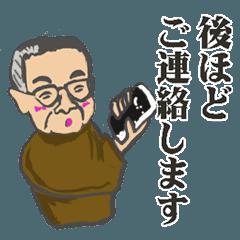ビジネス敬語丁寧語feat.鹿児島出前寄席