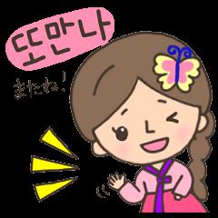 可愛い♥韓国の女の子スタンプ