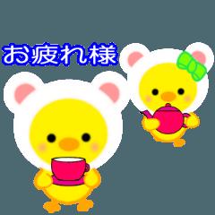 動くひよこのぴよちゃん!part 3
