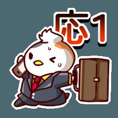 みけぺん 反応編vol.1