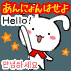 韓国語のウサギスタンプ