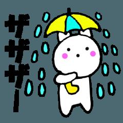 [LINEスタンプ] 主婦が作ったデカ文字 使えるウサギ3 (1)