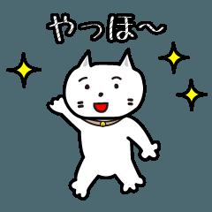[LINEスタンプ] 天然ネコくん (1)