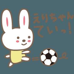 えりちゃんうさぎ rabbit for Erichan
