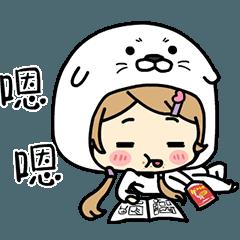 Seal girl