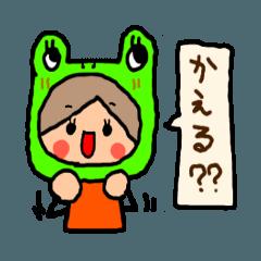オレンジちゃん 9