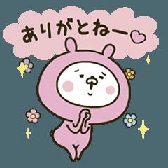 愛しの桃色ウサギ4[アニメ]