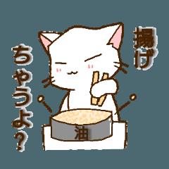 c cat にゃんこ2