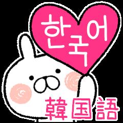 よく使うシンプルな言葉7・韓国語