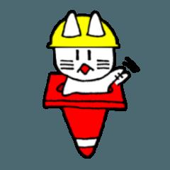 猫パイロン