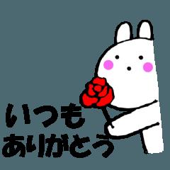 [LINEスタンプ] 主婦が作ったデカ文字 使えるウサギ4 (1)
