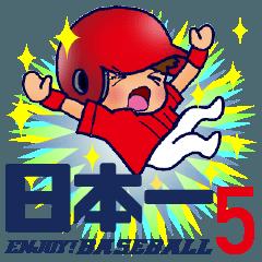 野球チームと応援団 5【広島弁編】
