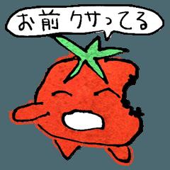 しゃべるトマト