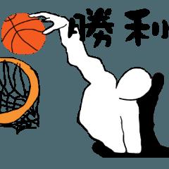 続 バスケットボール選手 日常会話3