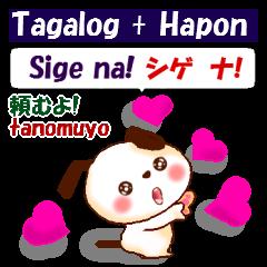 タガログ語と日本語で会話しようよ