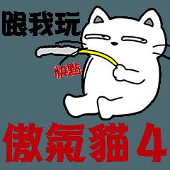 Arrogant cat 4-Super popular