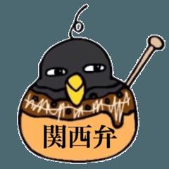 ★関西弁★カラス