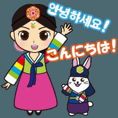 オルちゃん&トッキ【ハングル日常会話】