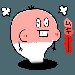 スマホの妖精~三本毛の妖精~