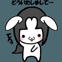 動く!!かぐらび(改)
