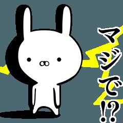 動く☆必死うさぎ☆2