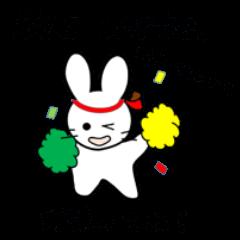 【日本語〜ポルトガル語】通訳するウサギ