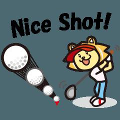 キョーライオンの週末ゴルファー