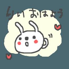 りぃちゃんに贈るうさぎスタンプ Li rabbit