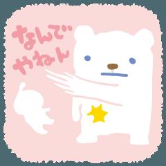 [LINEスタンプ] 白い世界 (1)