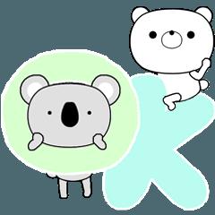 丸い尻尾の動物達 アンサーセット