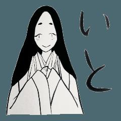 古語着物女子(平安、江戸)