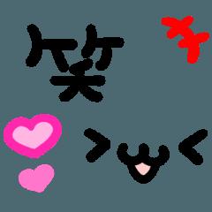 にゃん顔☆メッセージ