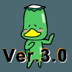 かっぱのカッパーフィールドVer.3.0