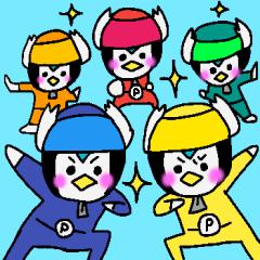5ペンジャー