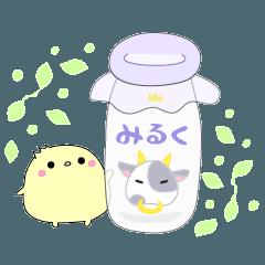 [LINEスタンプ] 鶏式会社 こけぴよ 2