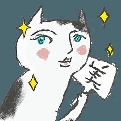 Meow WoOo Chan~woOo!!