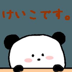 ◆◇ けいこ ◇◆ 専用の名前スタンプ