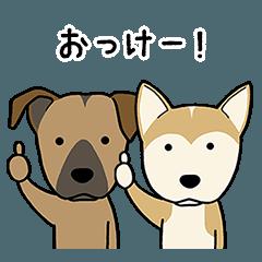ミックスミックス(雑種犬と仲間達の日常)