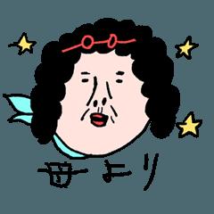 [LINEスタンプ] センチメンタルママ (1)