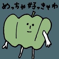 おやおやさい 関西弁!