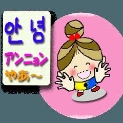 チェリーガール(韓国)