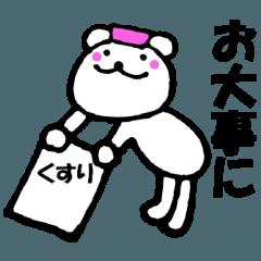 [LINEスタンプ] 主婦が作ったデカ文字クマ 良く使う言葉4 (1)