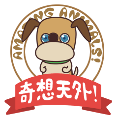 [LINEスタンプ] TBSテレビ どうぶつ奇想天外!2016 (1)
