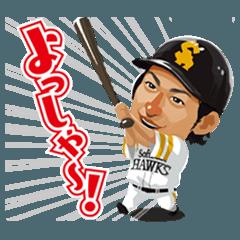 福岡ソフトバンクホークス似顔絵スタンプ2