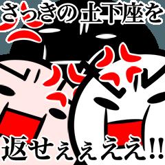 動きMAX 棒人間(怒りの巻)