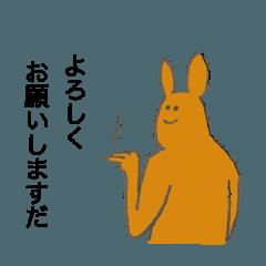 増田のためのスタンプ