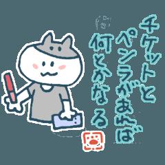 K-POPペン猫の日常
